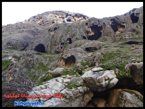 """آبشار """"کمر دوغ"""" کهگیلویه جلوه ای شگفت انگیز از زیبایی های خلقت الهی+ تصاویر/پایگاه خبری کهگیلویه"""