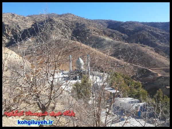 امامزاده سید محمود(ع) قطب گردشگری مذهبی شهرستان کهگیلویه+ تصاویر/پایگاه خبری شهرستان کهگیلویه
