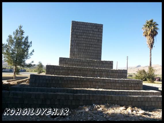 ساخت مقبره کوروش کبیر در چرام!!!+ تصاویر