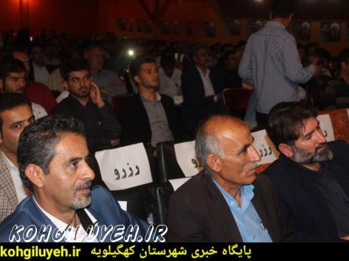 کانال+تلگرام+حزب+ندای+ایرانیان