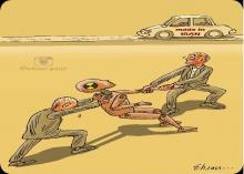پایگاه خبری کهگیلویه/کاریکاتور