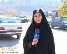 پایگاه خبری کهگیلویه